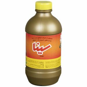 spray-603